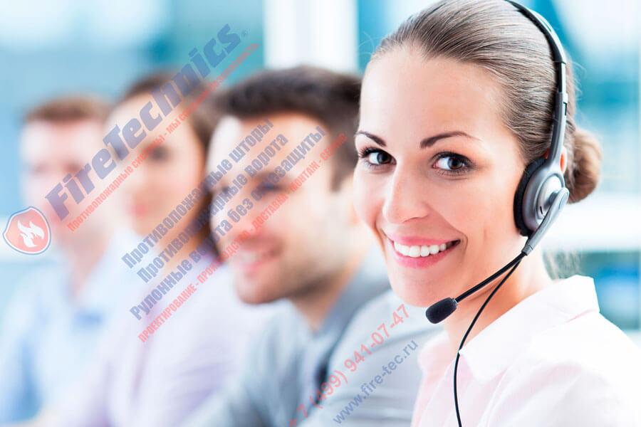 Ввод многоканального номера телефона 8-800-333-32-91
